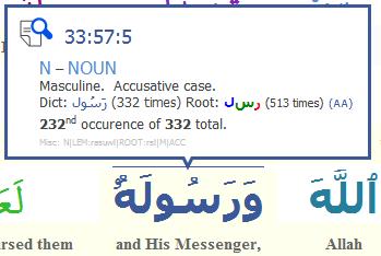 Quran with Grammar & More! - screenshots