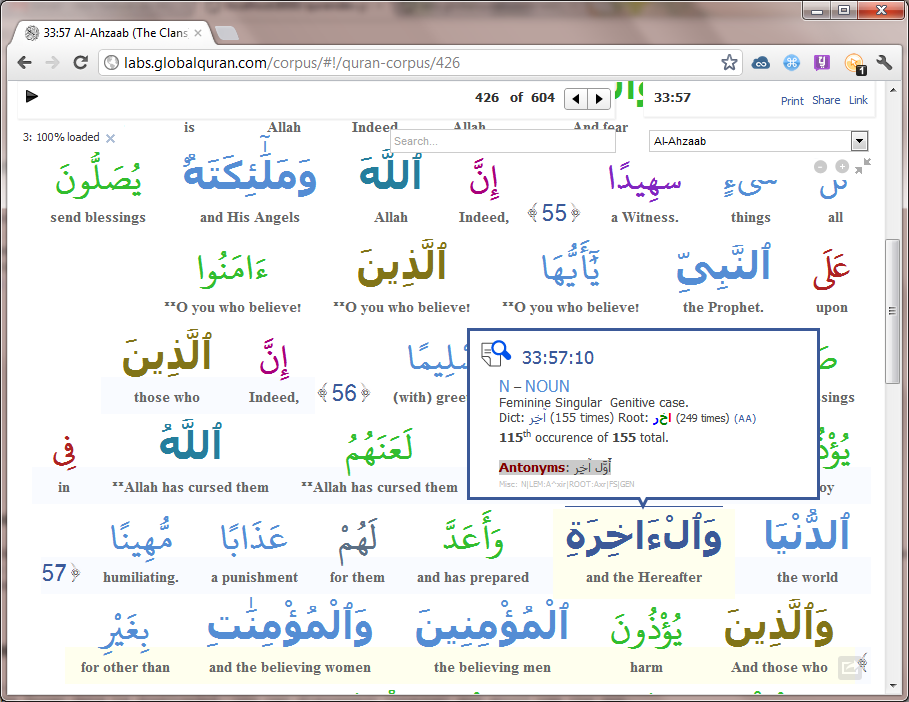 Quran with Grammar & More! - screenshots